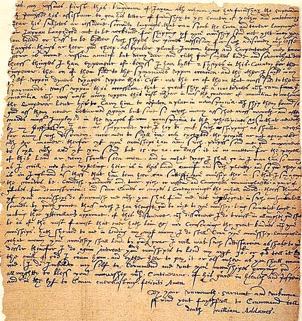 Fragment listu napisanego przezWilliama Adamsa naHirado doKompanii Wschodnioindyjskiej wLondynie. ©Wikimedia Commons, domena publiczna.